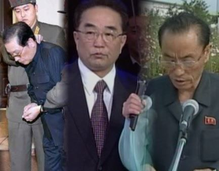 2013년 처형된 북한 노동당 행정부 간부들. 왼쪽부터 장성택 행정부장, 리룡하 행정부 제1부부장, 장수길 부부장.